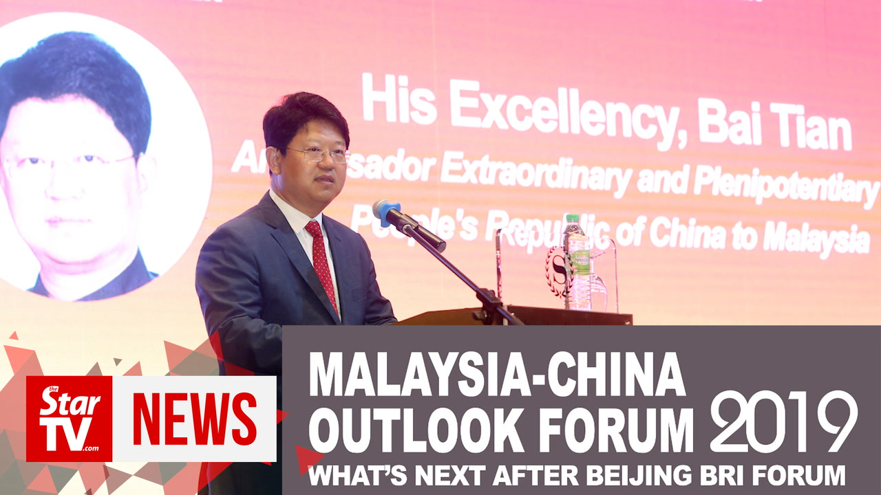 Malaysia Business & Finance News, Stock Updates   The Star Online
